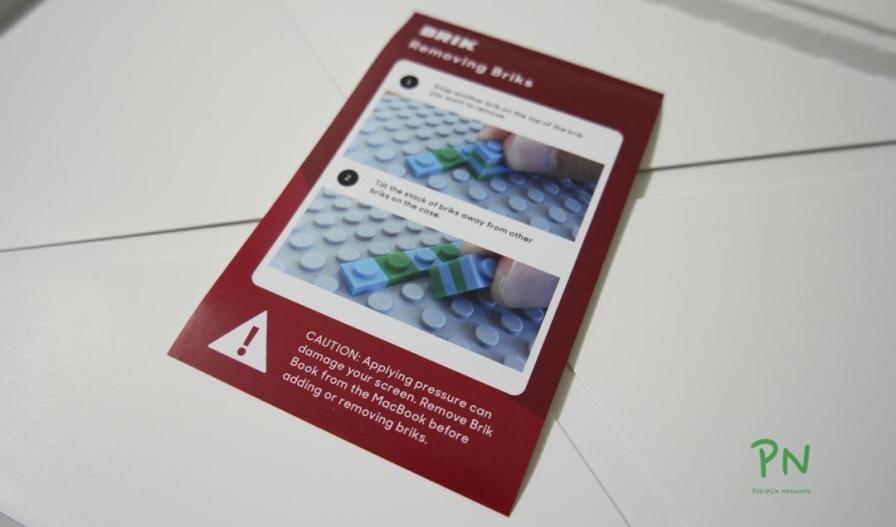 Brik Book – LEGO Hülle fürs MacBook
