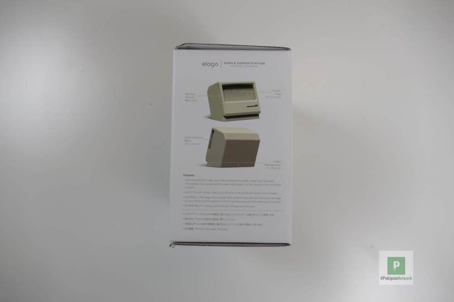 Die Verpackung von der Seite