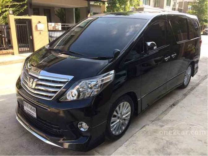 Rental Alphard Teluk Wondama