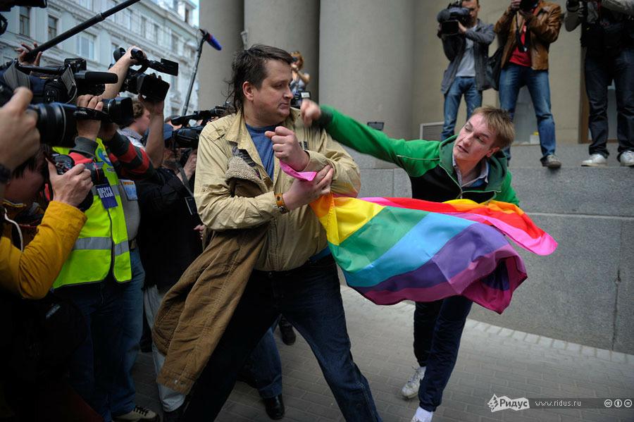 attack church gays