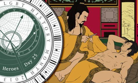 LGBT History Month Hero Emperor Ai
