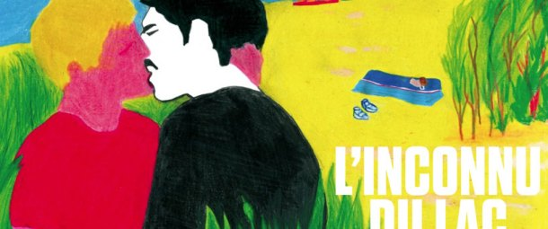 A detail from the poster for the film