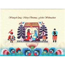 Polish Art Center Polish Folk Christmas Card The