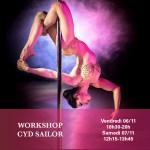 Workshop Pole dance avec Cyd Sailor !