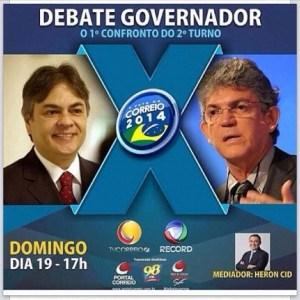 bn 300x300 - UM DOMINGO DE DEBATE ENTRE CÁSSIO E RICARDO NA TV CORREIO, 17 HS.