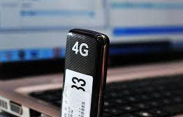 4G quadruplicado