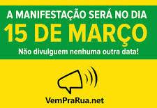 O PT não vai enfrentar os manifestantes de 15 de março. As ruas já não são o espaço preferido dos petistas   – Gilvan Freire