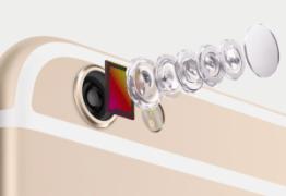 NOVIDADES:iPhone 6S terá tela Full HD e câmera avançada, afirma site; veja o que pode mudar