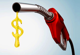 Gasolina sofrerá nova alta nas refinarias neste sábado
