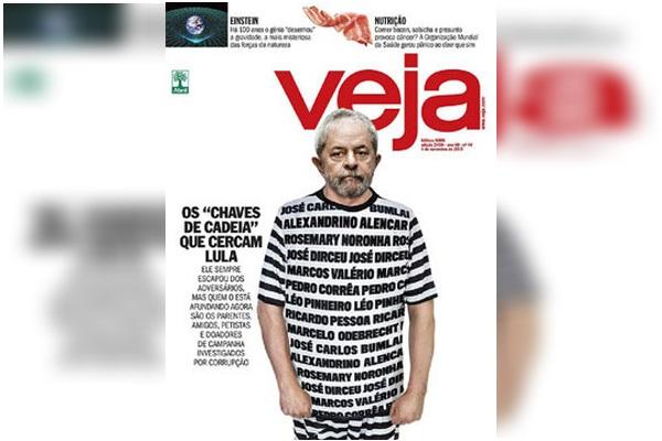 revista veja lula presidiario 35 - Veja não terá de indenizar por capa com Lula vestido de presidiário