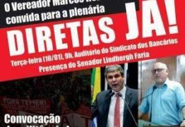Senador Lindbergh Farias participa de plenária do PT em João Pessoa
