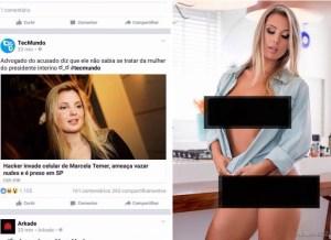 Nudes de Marcela Temer 696x505 300x218 - MARCELA TEMER NUA? Supostas fotos teriam sido compradas de um HD nas ruas de SP
