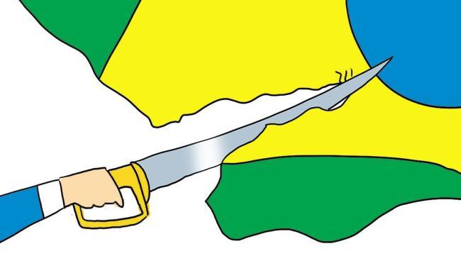 650x375 bandeira do brasil 1616597 - O Brasil precisa de ORDEM e PROGRESSO! - Por Rui Galdino