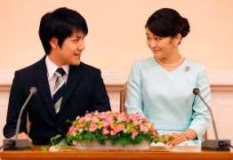 Princesa do Japão irá se casar com plebeu, forçando-a a deixar a família real