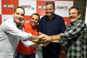 22237400 1584698464919647 1707354025 n 300x200 - Mofi e Tião Gomes se filiam ao Avante nesta segunda-feira