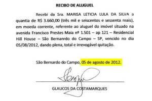 recibo lula 300x200 - Ministério Público afirma que recibos apresentados por Lula são falsos