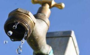 1 6 300x185 - Cagepa interrompe abastecimento de água nesta quinta-feira; confira os bairros