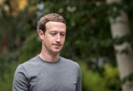O Facebook interferiu o debate político brasileiro – Por Pedro Dória