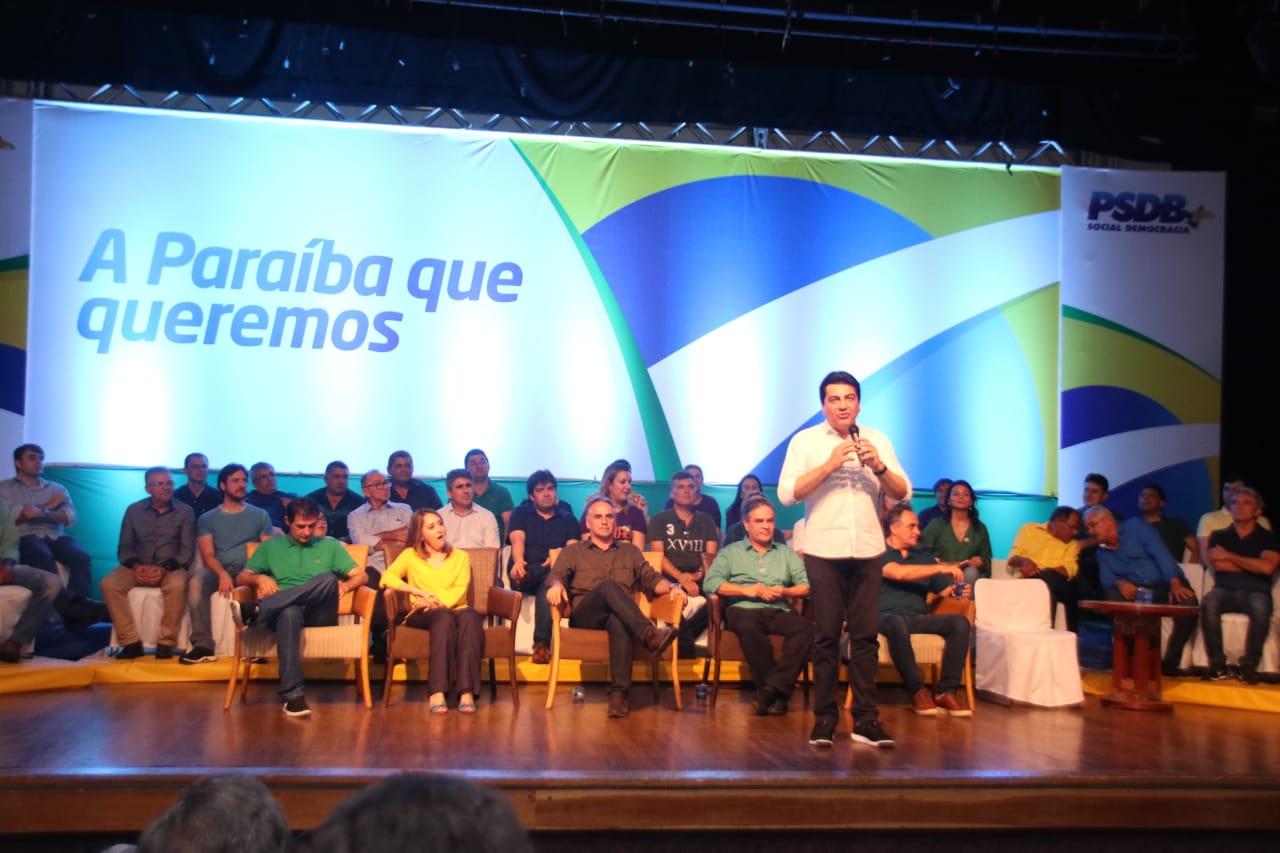 WhatsApp Image 2018 07 14 at 8.53.38 PM - NO ENCONTRO DAS OPOSIÇÕES EM CAMPINA: Manoel Júnior é tratado como segundo senador de Lucélio - VEJA FOTOS