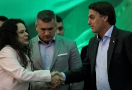 Bolsonaro oferece ministério da Educação a Janaina Paschoal