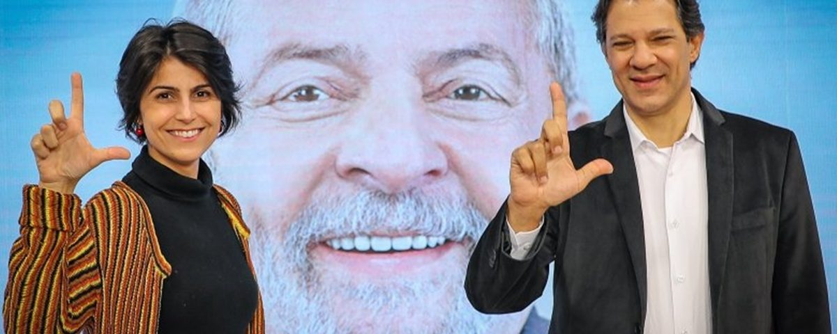 Haddad 1 1200x480 - ELEIÇÕES 2018: Da cela em Curitiba, Lula pede votos para Haddad à Presidência