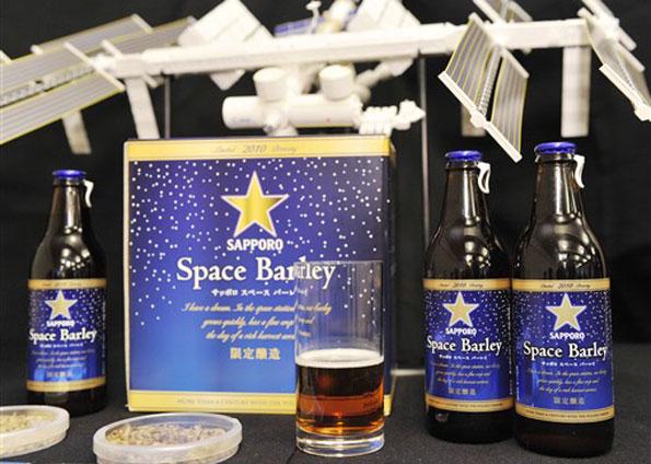 espacial - Formiga e tésticulos de touros: Conheça 8 sabores de cerveja mais bizarros do mundo