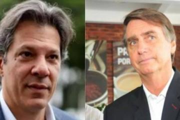 RADIOGRAFIA DA POLÍTICA – DO CAOS A 2018: Em Santa Rita, Panta reedita a disputa de 2016 contra Zé Paulo e Henrique Maroja é a terceira via; por Felipe Nunes