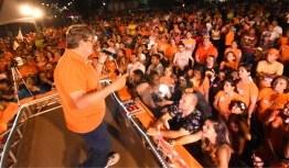 João: 'Legado de Ricardo não pode parar'