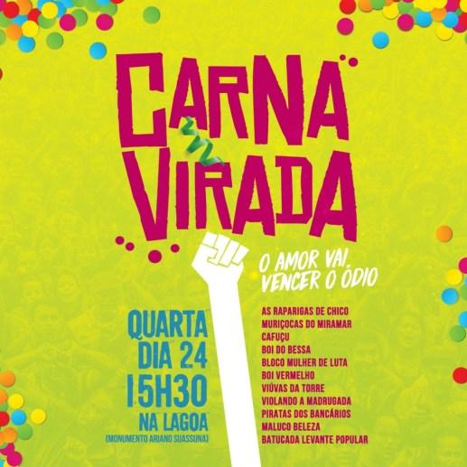 5cd16a7d ff47 41c5 b1b0 443a6afeb085 1 300x300 - CARNA VIRADA: mobilização pró-Haddad reúne na tarde de hoje blocos de carnaval no centro de João Pessoa - VEJA VÍDEO