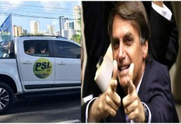 Governador Ricardo Coutinho vai à justiça para proibir Pâmela Bório de expor filho em manifestações políticas