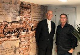 Bolsonaro recebe visita de bispo da Arquidiocese do Rio de Janeiro