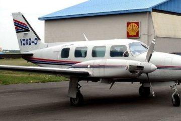 Piloto dorme na cabine e se esquece de pousar em aeroporto