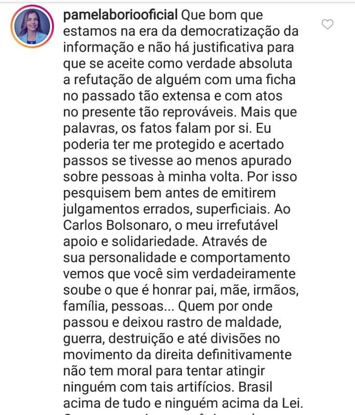 WhatsApp Image 2018 12 07 at 09.57.39 1 e1544187797626 - 'NÃO TEMOS BANDIDO DE ESTIMAÇÃO': Pâmela Bório cutuca Julian Lemos sobre arenga com Carlos Bolsonaro