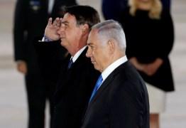 Ministro israelense diz que Petrobras vai participar de leilão de petróleo e gás no país