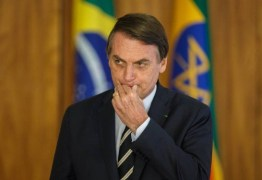 """Porta-voz nega que """"tsunami"""" citado por Bolsonaro tenha relação com Flávio"""