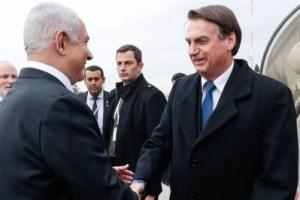 BOLSONARO EM ISRAEL 300x200 - Bolsonaro chega a Israel e defende parcerias em segurança e defesa