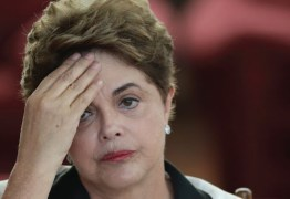 Dilma pode virar 'bola da vez' na CPI do BNDES