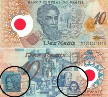 1 1 300x270 - Fotógrafo das imagens que inspiraram cédula do Real vive na PB