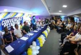 """""""RICARDO É UM LADRÃO': dispara o novo presidente do PSDB em convenção neste domingo – VEJA VÍDEO"""