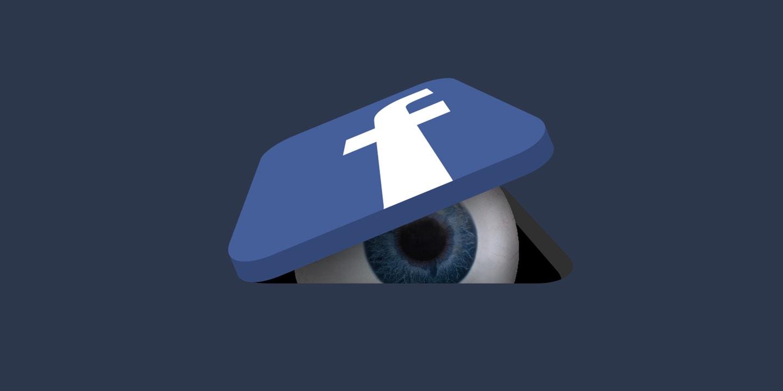 facebook - GRAÇAS AO FACEBOOK: sua operadora de celular vigia você e seus amigos de perto - PorSam Biddle