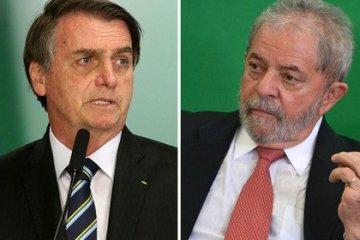 images cms image 000630738 - Brasil: país que expulsa o craque e escala o perna de pau - Por Ricardo Kotscho