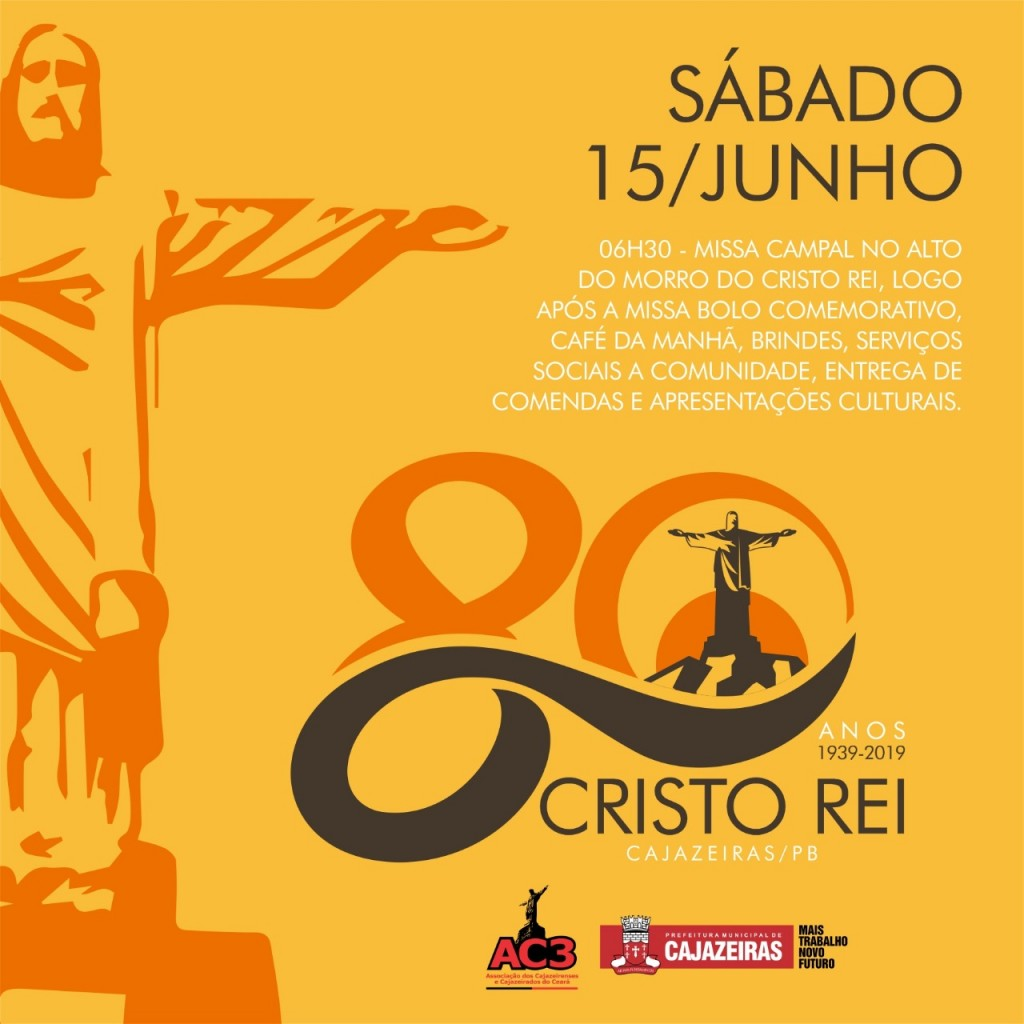 02b7bccb 7aab 417f 9dd2 d83cc75d6174 - Cajazeiras celebra 80 anos da estátua do Cristo Rei com apresentações culturais e entrega de comendas