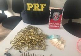 PRF e PM prendem trio com mais de 300 munições de fuzil e carro roubado