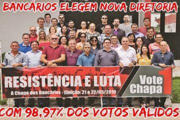 Nova Diretoria do Sindicato dos Bancários da Paraíba toma posse nesta sexta-feira