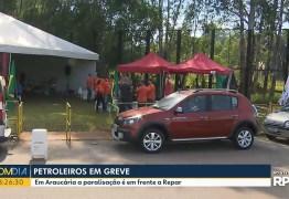 SEM GASOLINA NAS BOMBAS? Petroleiros iniciam greve neste sábado em unidades da Petrobras