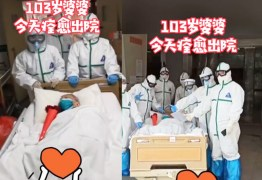 Chinesa de 103 anos é a pessoa mais velha a se curar do coronavírus