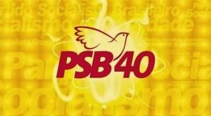 psb pb 300x165 - Ex-diretora do IPHAEP Cassandra Figueiredo assume presidência do PSB em JP; Estela é a vice