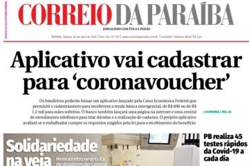 Correio da Paraíba: Uma história de lutas, conquistas, resistência e muitas vitórias – Por Roberto Cavalcanti