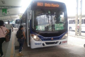 onibus integracao1 556x417 1 - Parte dos ônibus urbanos de Campina Grande volta a circular nesta segunda-feira