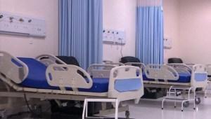 leitos uti 300x170 - CRM-PB cobra a entrega de 143 novos leitos de UTIs e 377 de enfermaria na Paraíba